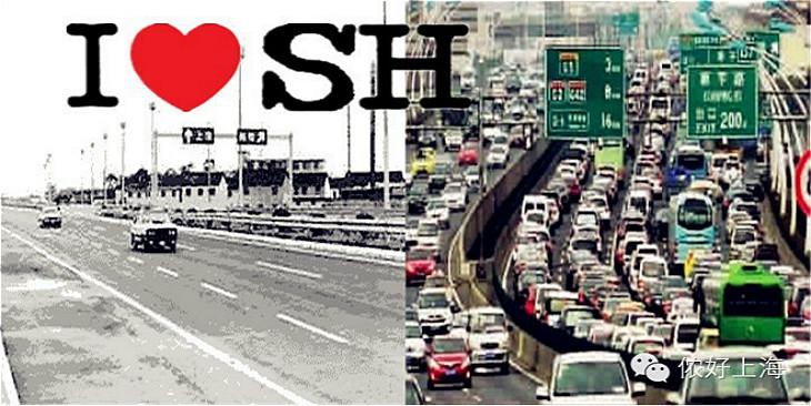 那些年,我们和上海一起长大