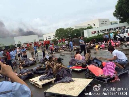 昆山一工厂爆炸已致69死百余伤 系粉尘遇明火