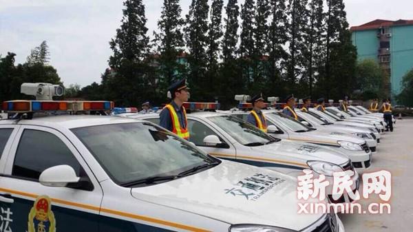上海严查非法客运 新规首日38辆