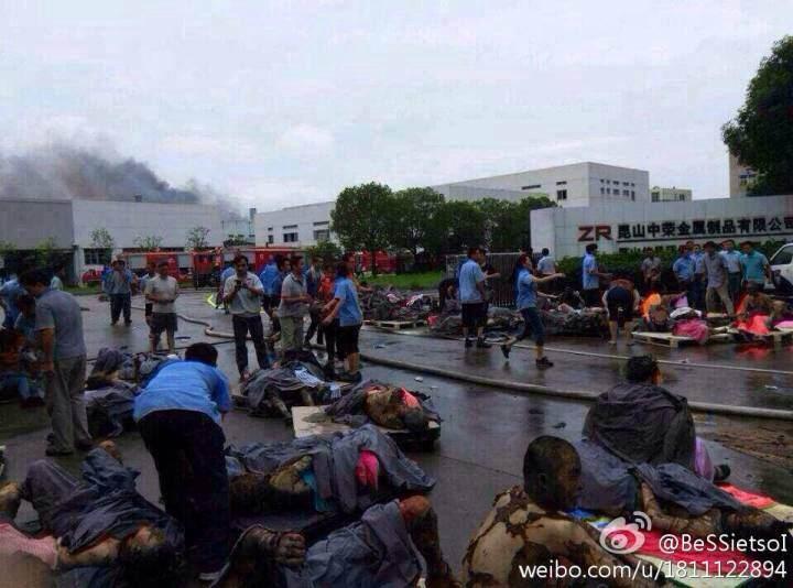 昆山一企业发生爆炸已造成65人遇难