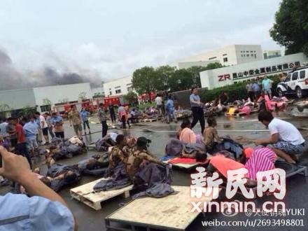 昆山爆炸企业两名负责人已被控制