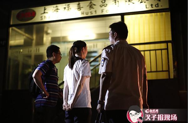 上海福喜公司6名高管被警方刑拘