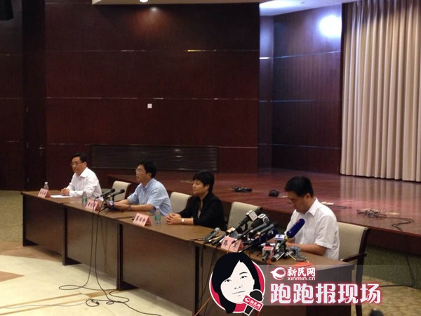直击新闻发布会:昆山工厂爆炸事故已致71死