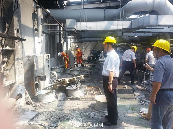 昆山爆炸事故被判定为重大责任事故
