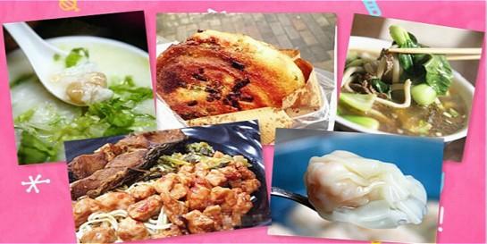 上海人口口相传的弄堂小吃!