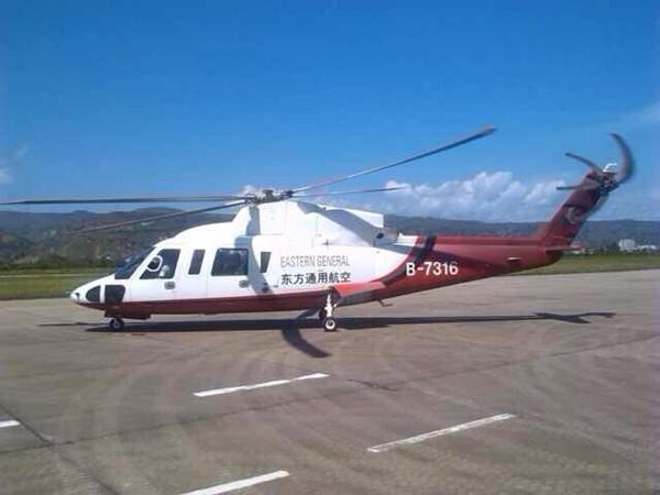 东航搭建空中生命线 2架直升机随时待命执行救灾任务