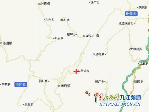 九江蓝天救援队就接到了北京蓝天救援总队的电话,需要九江蓝天救援队
