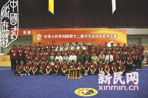 十二届全国学生运动会武术比赛结束