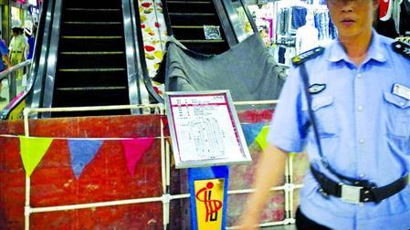 七浦路一自动扶梯夹断3岁女童左手 曾多次伤人