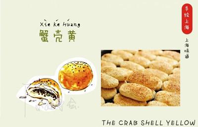 当可爱手绘遇上美味上海小吃!