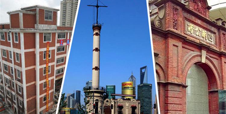 """图说上海7大建筑平移""""奇迹"""""""