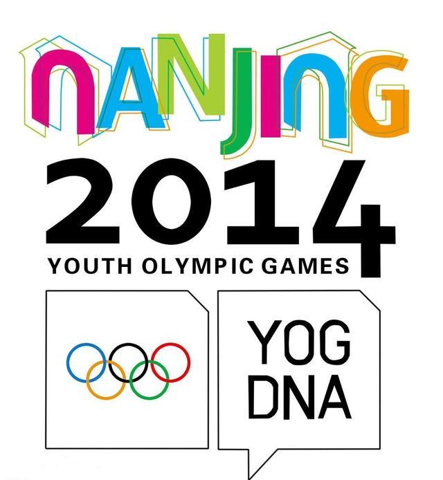 2014南京青奥会标志高清图片