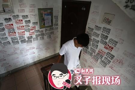 上海一小区楼道里的震撼广告(密集恐惧症慎入)