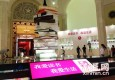 2014上海书展明开幕 抢先探营:wifi覆盖吃饭不愁