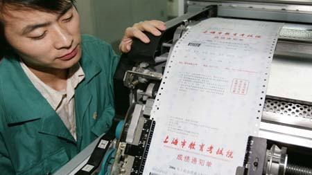 2014上海高考招录结束 录取考生约4.6万人