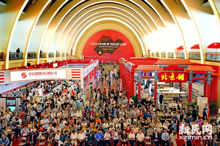 书香围城 2014上海书展今开幕