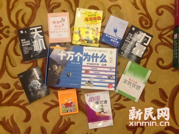 """十本""""上海市民喜爱的科普图书""""在上海书展揭晓"""