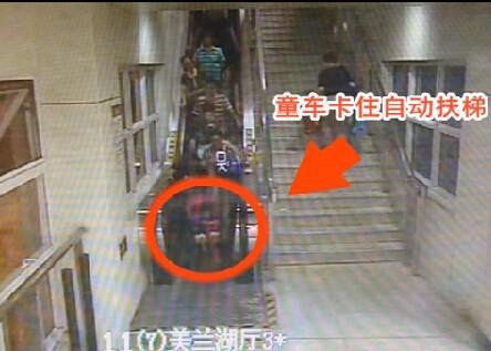 7号线美兰湖站再现婴儿车卡电梯 5乘客摔成一团