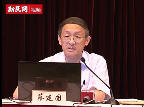 第十三期新民环球讲坛:  解禁集体自卫权,日本老百姓究竟怎么看