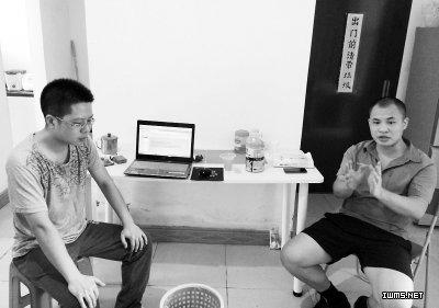 雷佳文陈大漓-福州两读者起诉 小时代 指控郭敬明语法混乱
