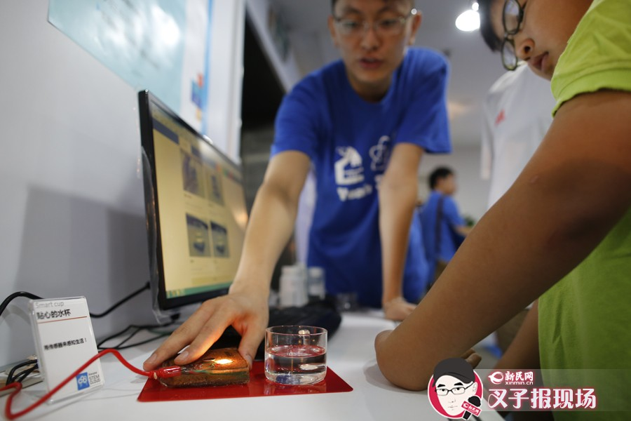 从线上学习到线下操作 上海STEM云中心上线