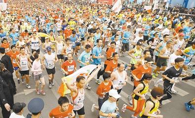 重庆日报》刊文称《全民健身体育锻炼 已成重庆市民的生活方高清图片