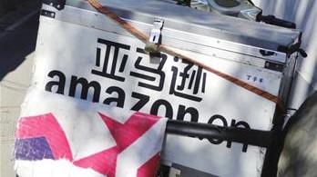 亚马逊入驻自贸区 网购美货年内或可直邮