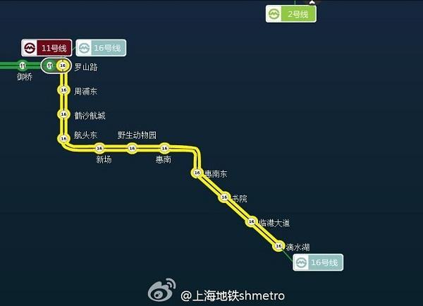 地铁16号线今晨早高峰遇大雾限速两小时