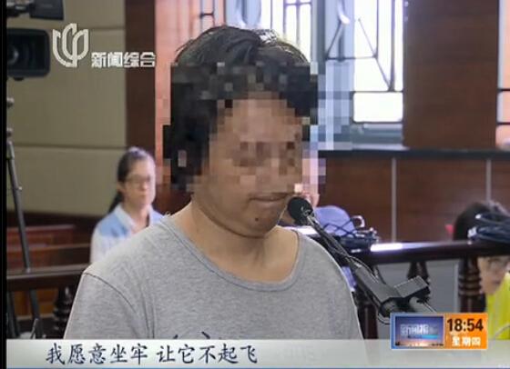 """""""诈""""弹危险航空公司 一男子被判拘役5个月"""