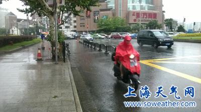 申城今午后局部阵雨 双休日仍将雨水锁城