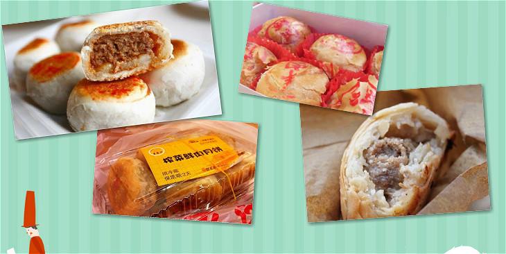 沪上大排长龙的鲜肉月饼,馋吐水嗒嗒滴!