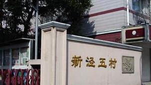 """长宁一居民商铺屋顶建""""空中农场"""" 已存两年无人管"""