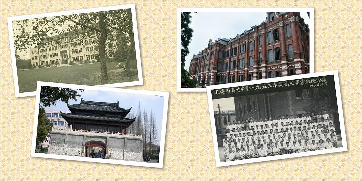 上海最古老中学排行!有你的母校伐?