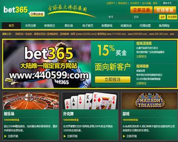 bet365体育在线:德甲贝拉拉9秒破门创纪录