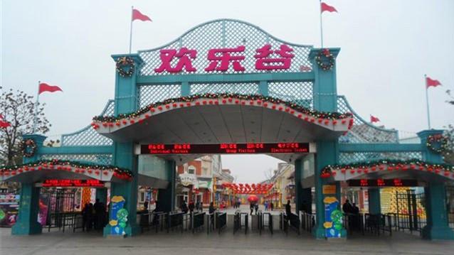 上海56家景点9月13日-19日半价