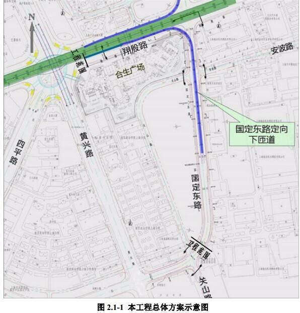 中环新建国定路下匝道环评公示 明年9月或通车