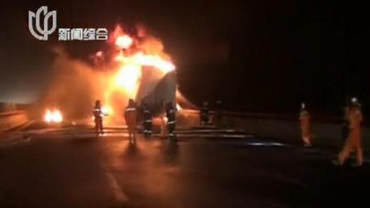 沪昆高速两车追尾起火 两人身亡