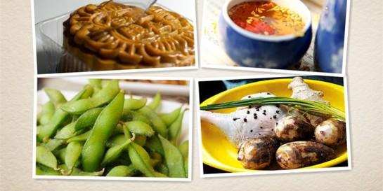阿拉上海人的中秋节就该这样过!