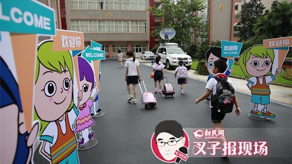 上海新开50所中小幼公办学校 8成建在郊区