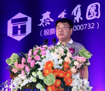 专家:北京房价卖不到30万/平是开发商的耻辱