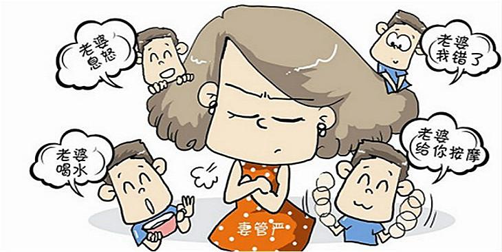 嫁给上海男要受的N种气!谁嫁谁知道!