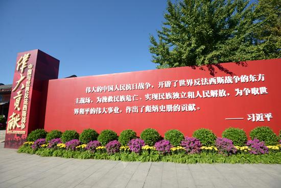 中国纪念抗战胜利69周年 体现大国担当回击日本