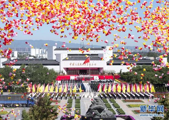 习近平等党和国家领导人向抗战烈士敬献花篮