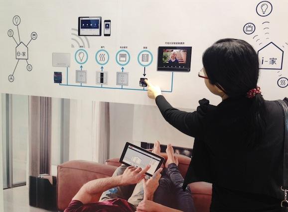 上海智能家居展今开幕 手机可远程控制家电