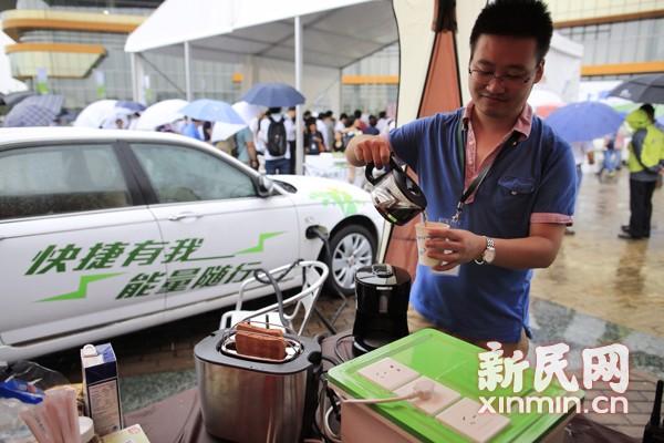 沪产新能源汽车上海出发开始全国万里行