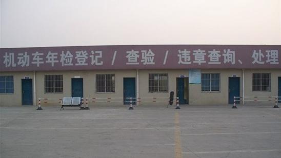 上海要求逾期未年检车辆限期送检 或注销登记