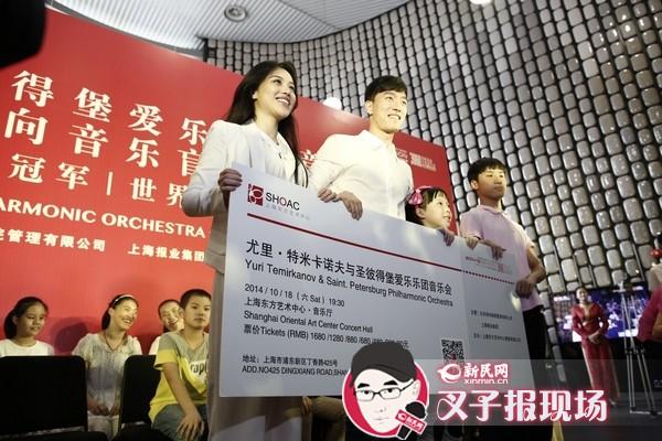 刘翔携娇妻葛天婚后首度公开亮相