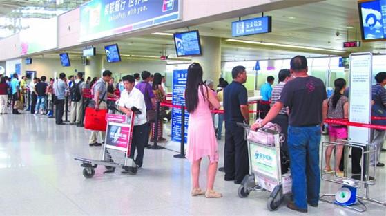9月27日起机票价猛涨 北上广深出发航线普涨超五成
