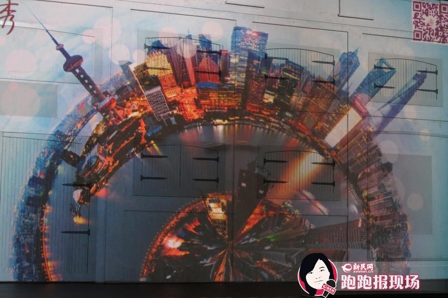 《上海故事》3D灯光秀老码头开演 演绎城市变迁