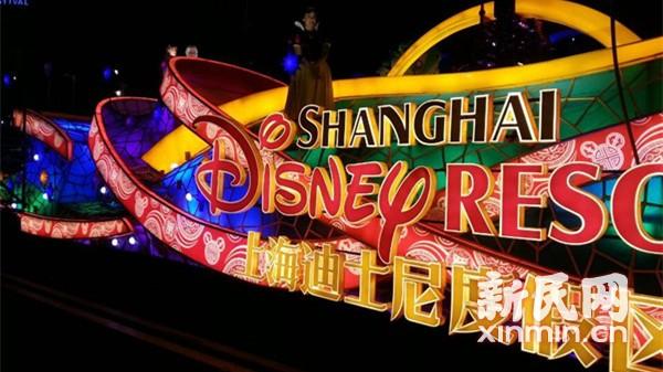 """迪士尼花车亮相旅游节开幕式彩排 揭密""""快乐梦想"""""""